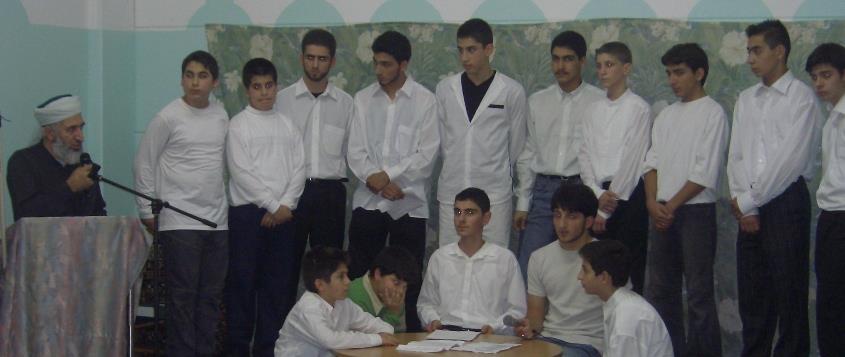 Dar'ul Erkam Gençlik